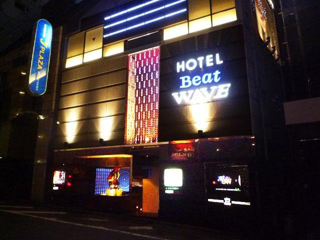 ホテルビートウェーブ