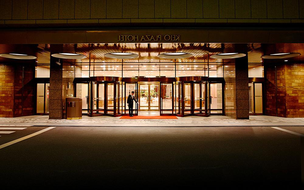 京王プラザホテル